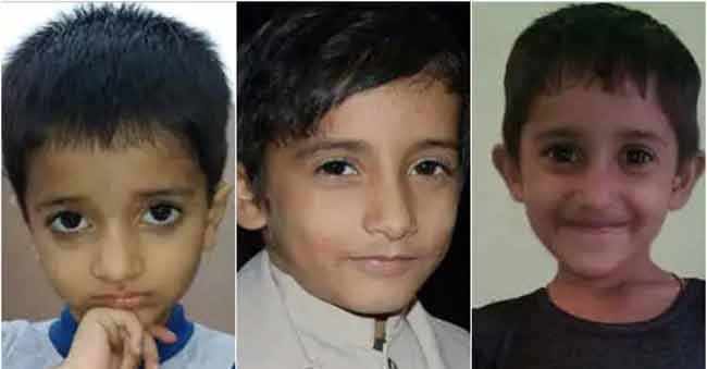 Father gets his 3 Children killed | Extramarital affair thought to be the reason