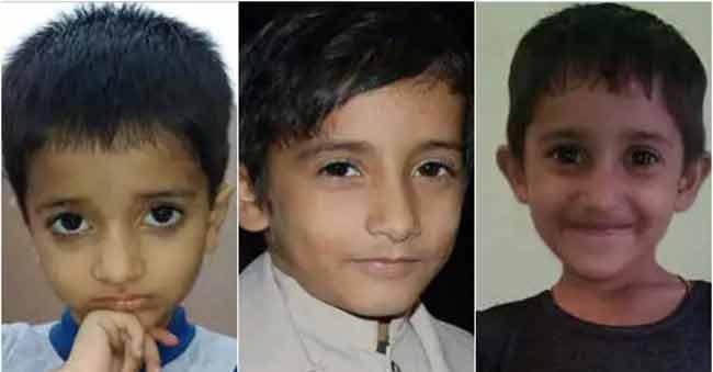 Father gets his 3 Children killed foe External Affair