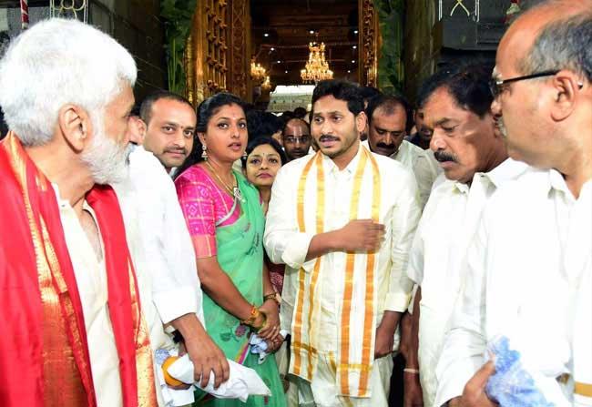 Jagan Disrespects Hinduism Willingly At TTD In Tirumala!
