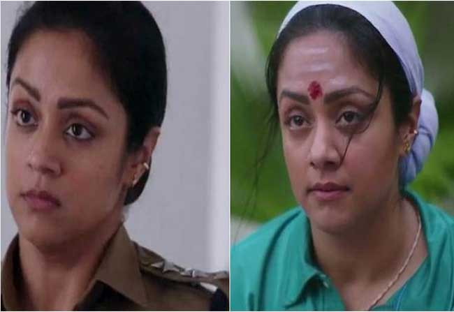 Jyothika says 'son of a wh–e'