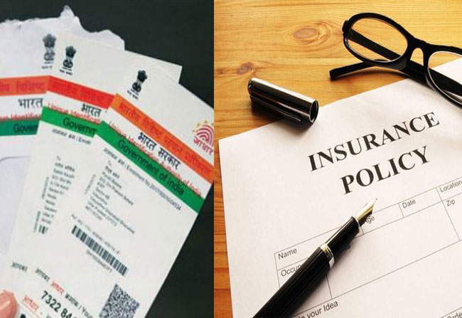 Linking Aadhaar to your Insurance Policy- Mandatory