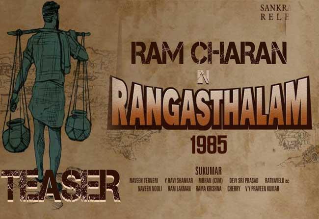 Rangasthalam Teaser date confirmed?