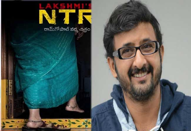Teja Waiting for NTRS's Appointment