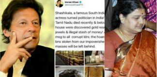Former Pakistani Cricketer Ends up getting mocked!