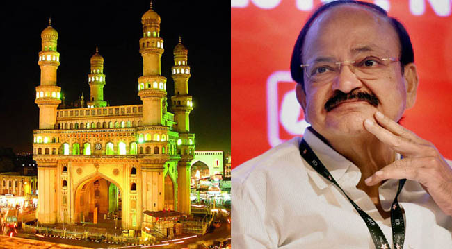 Vice – President Says 'Hyderabad Is Like An 18-Year-Old Girl'
