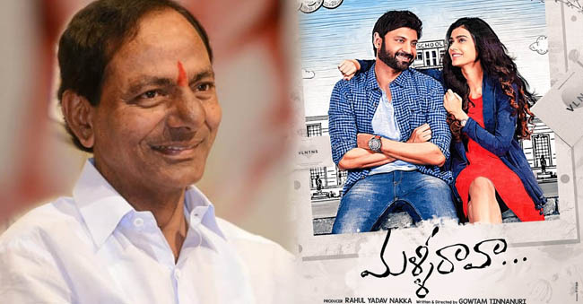 Why CM KCR Is Deeply Interested In 'Malli Rava'?