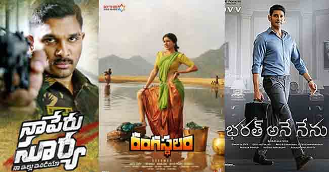 2018 First Half The Year Of Debutant For Tollywood