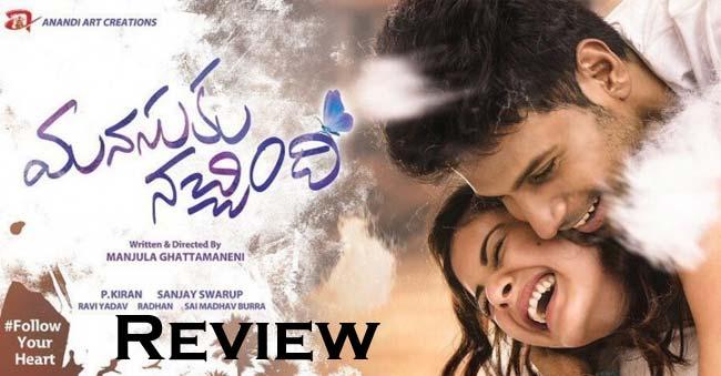Manasuku Nachindi Movie Review – Telugu Bullet