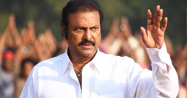 That is the only mistake I made – Mohan Babu