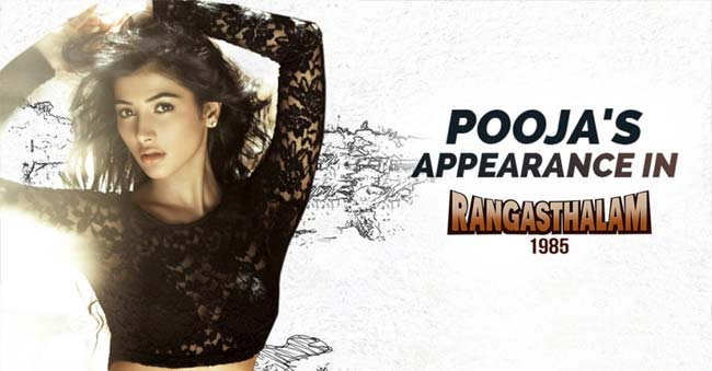 Rangasthalam will wrap up with Pooja Hedge's special song