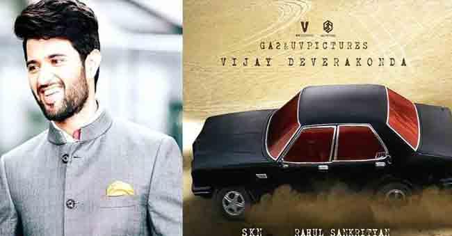 Vijay Devarakonda 'Taxi Wala' Release Date Announced!