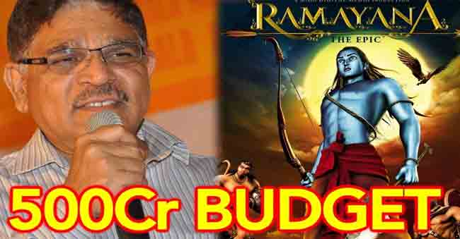 The 500-crore budget 'Ramayanam' movie updates!