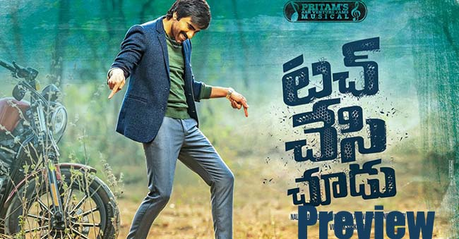 Touch Chesi Chudu Preview!