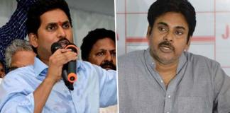 YSRCP rejects JFC and Pawan Kalyan Officially