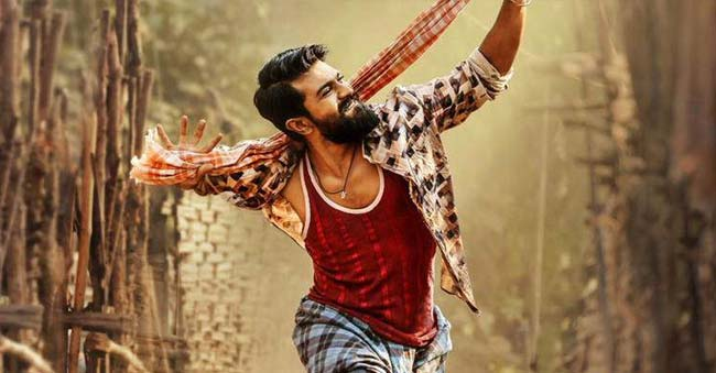 Rangasthalam to showcase another side of Cherry