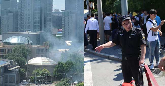 Bomb Blast at The US Embassy In Beijing