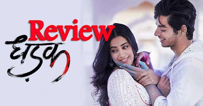 Dhadak Movie Review And Rating -Telugu Bullet