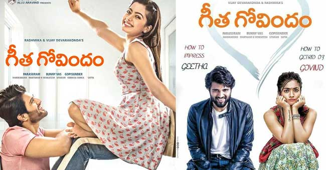 Geetha Govindam Gets An Official Release Date