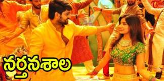 Nartanashala Satellite Rights Sold for Huge Amount