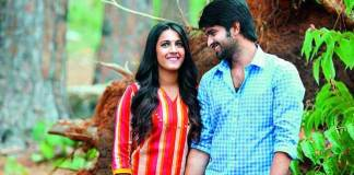 Niharika And naga shourya upset with news pepar