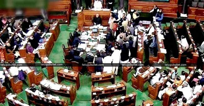 No Confidence Motion BJP Party Today