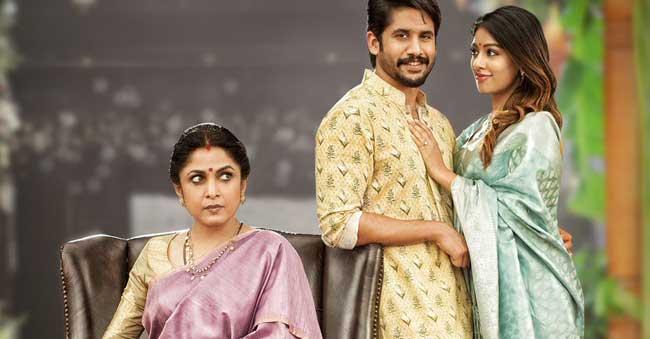 Sailaja Reddy Alludu First Look