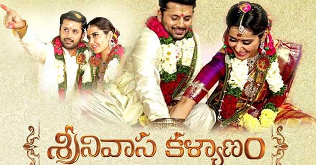 Srinivasa Kalyanam's Teaser Out…