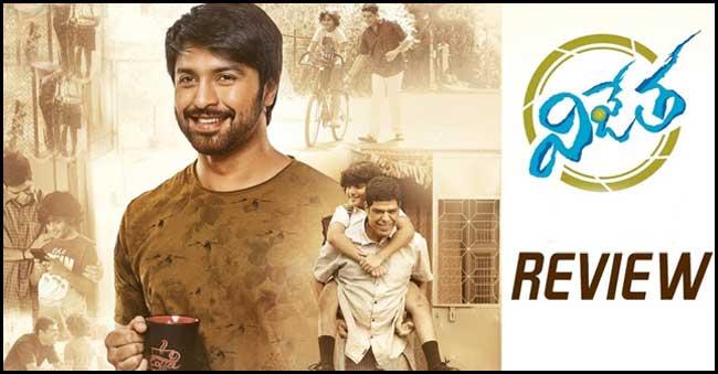 Vijetha Movie Review & Vijetha Telugu Movie Rating