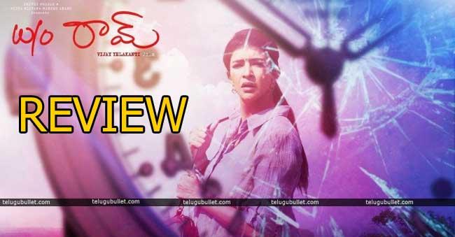 Wife of Ram Movie Review – W/o Ram Telugu Movie Rating