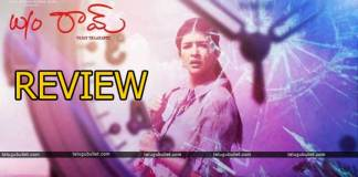 Wife of Ram Movie Review