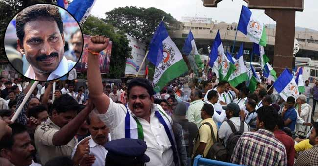 YSRCP's State Bandh: No support from other Parties
