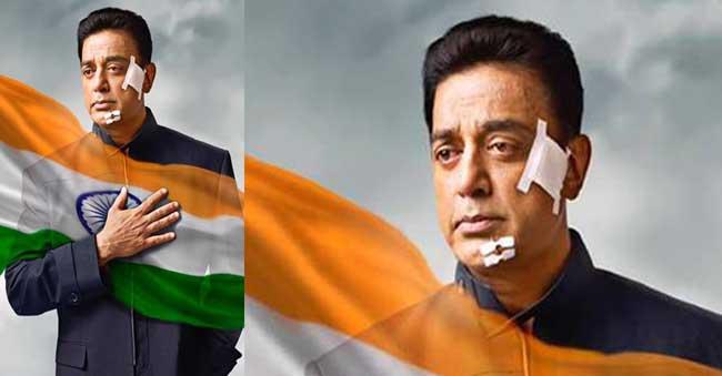 Bharateeyudu-2 Holding Talks With Star Actors