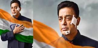 kamal Haasan Bharateeyudu-2 Movie In Tollywood