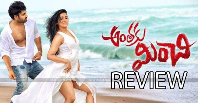 "Rashmi's ""Anthaku Minchi"" Movie Review – Telugu Bullet"