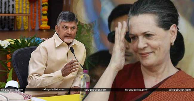 CBN Silent On His Alleged Tie-Ups With Congress Party