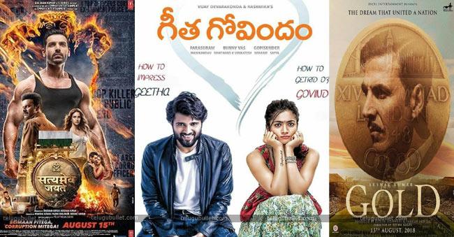 'Geetha Govindam' Kicks The Records