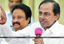 Kcr Targets 25 Seats In Hyderabad