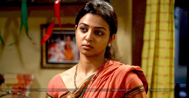 Radhika Apte's 'Ghoul' Web Series @Trailer