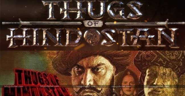 Aamir khan – Big B's Thugs Of Hindostan Logo Released