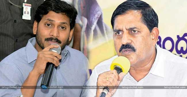 Adinarayana Reddy Indecent Comments On Jagan