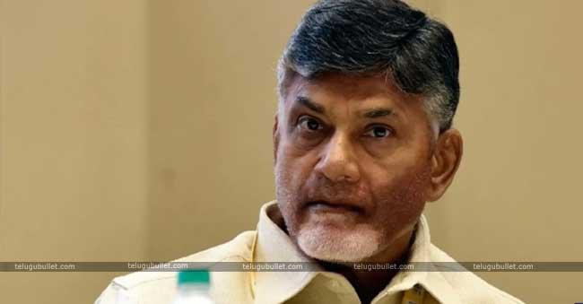 Andhra Pradesh chief minister Chandrababu Naidu.