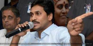 Jagan's Immature Politics Surfaced Yet Again