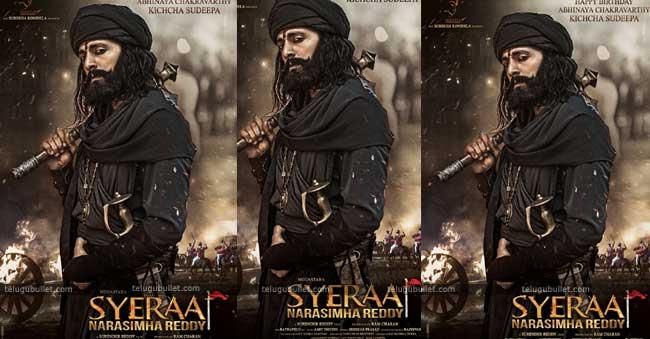 """""""Sye Raa"""" Kiccha Sudeep Look – Motion Teaser – AVUKU RAJU"""