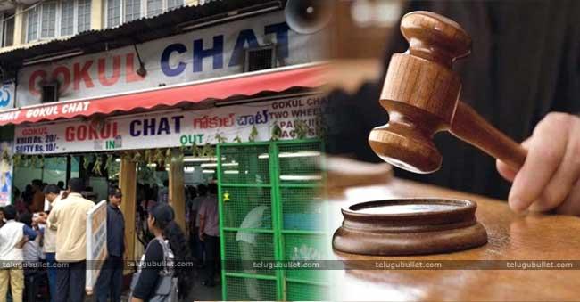Hyderabad Gokul Chat Case: Culprits Get The Sentence