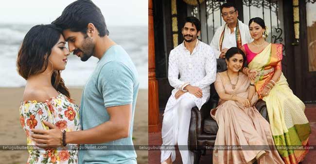 Shailaja Reddy Alludu Inivitation From Vennela Kishore