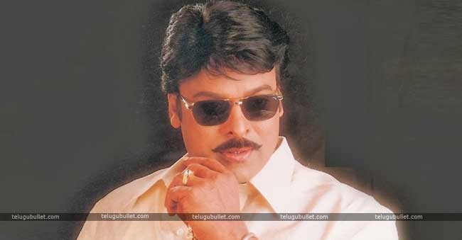 That's Why He Is MEGA STAR