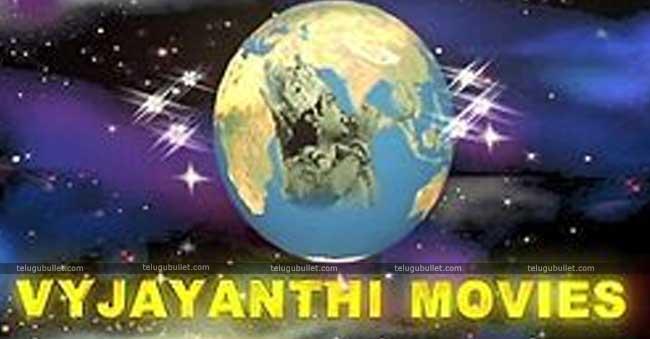 "The Reason Behind The Name ""Vyjayanthi"" Movies"