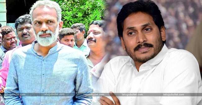 Vangaveeti Radha To Quit YSR Congress Party?