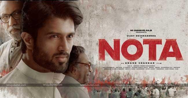 Vijay Devarakonda's NOTA Postponed