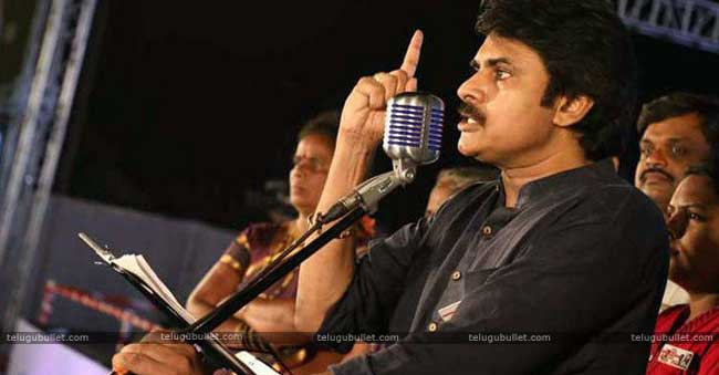 Will Janasena Contest In T-Assembly Elections?